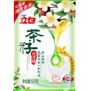 Liby 立白 茶籽洗洁精500g