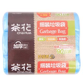 CHAHUA 茶花 3207 垃圾袋 30支3组