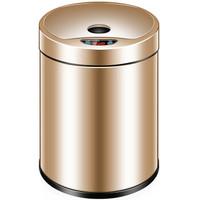 欧本(OUBEN) 自动感应垃圾桶家用智能电动翻盖卫生桶卫生间客厅厨房创意带盖抖音同款垃圾筒 香槟金(8L)