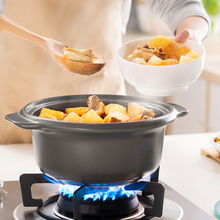 SUPOR 苏泊尔 陶瓷煲汤锅