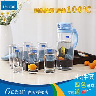Ocean 玻璃水壶