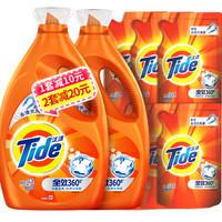 宝洁汰渍正品机洗洗衣液9kg整箱家庭装持久留香瓶装洗衣液套装