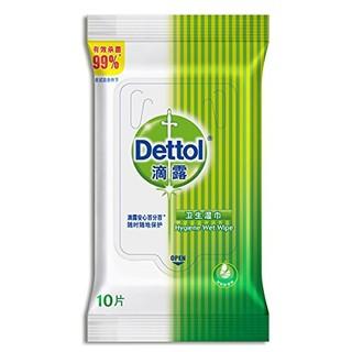 Dettol 滴露 手部清洁套装 卫生湿巾10片*8包*3件+洗手液125g