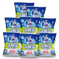 兔之力 洁厕宝 马桶清洁剂 百草清香 50g*8包