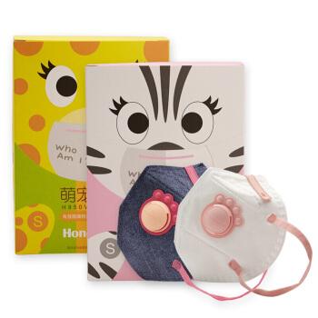 Honeywell 霍尼韦尔 H950V 儿童口罩