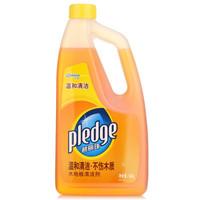 pledge 碧丽珠 木地板清洁剂 500g