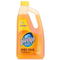 pledge 碧丽珠 木地板清洁剂 500g *2件