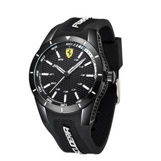 Ferrari 法拉利 REOREV 系列 0830249 男士石英腕表