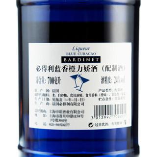 BARDINET 必得利 蓝香橙利口酒 700ml