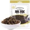 富昌 麻椒 50g 9.45元