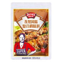 JUMEX 极美滋 孜然风味 复合调味料鸡翅调料 70g
