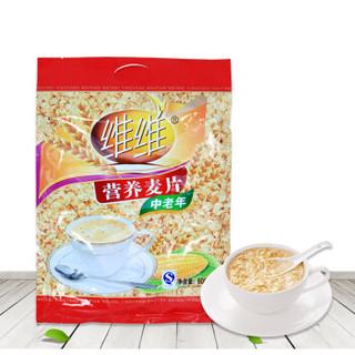 维维 冲饮谷物 营养早餐 即食 中老年营养麦片800g *8件