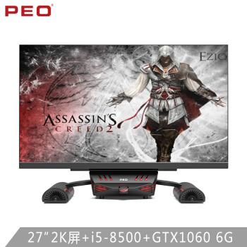 PEO i5-8500