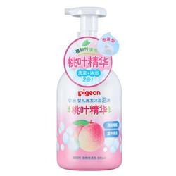 pigeon 贝亲 IA209 婴儿洗发沐浴泡沫(桃叶精华 )500ml