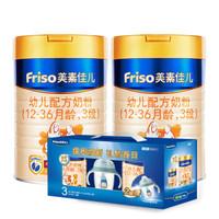 Friso 美素佳儿 幼儿配方奶粉 (3段、900g*2件)