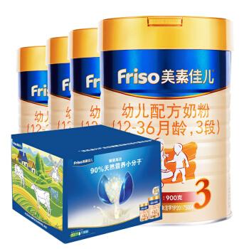 美素佳儿(Friso)幼儿配方奶粉 3段(1-3岁幼儿适用)900克*4 自然成长礼盒