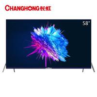 CHANGHONG 长虹 58D6P 58英寸 液晶电视