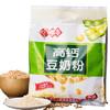 福事多 高钙豆奶粉510g代餐粉 经典营养早餐 *11件 104.5元(合9.5元/件)