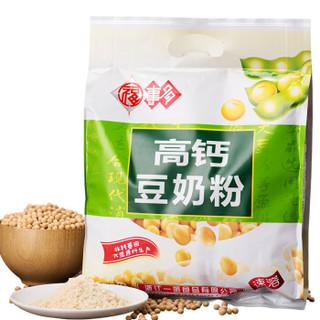 福事多 豆奶粉 高钙型 510g *3件