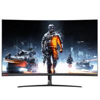 CHANGHONG 长虹 32C610QG 31.5英寸曲面显示器(1800R、2K、144Hz)