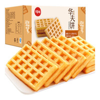 百草味 华夫饼1000g  网红小零食手撕面包整箱早餐食品饼干蛋糕