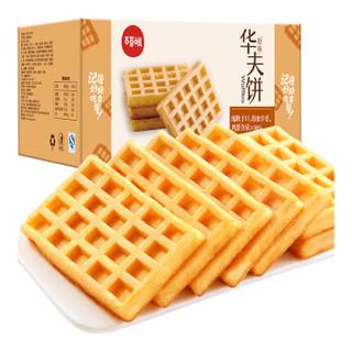 Be&Cheery 百草味 原味华夫饼 1kg *2件