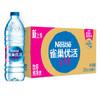 Nestlé 雀巢 优活 饮用纯净水 550ml*24瓶 整箱装