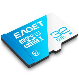 EAGET 忆捷 T1 32GB Class10 MicroSDHC UHS-I TF储存卡