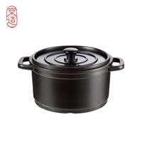 京造 陶瓷砂锅 2500ml