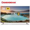 CHANGHONG 长虹 55DP800 55英寸 4K液晶电视 2597元