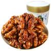 果园老农 坚果孕妇儿童蜂蜜核桃仁 办公室零食罐装138g *2件 21.9元(合10.95元/件)