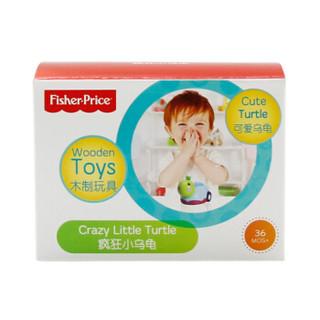 Fisher-Price 费雪 FP1013C 回力车玩具-疯狂小乌龟