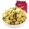 盐津铺子 坚果炒货 蟹黄味青豌豆 158g *2件 9.8元(合4.9元/件)