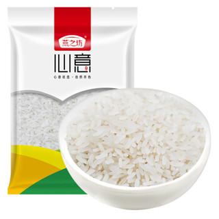 燕之坊 谷韵香米 1kg