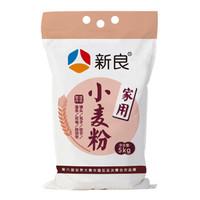 京东PLUS会员:新良 家用中筋面粉 5kg