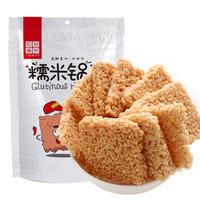 一品巷子 香辣味 糯米锅巴120g/袋 *5件