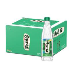 康师傅 涵养泉饮用天然矿泉水 550ml*24瓶 整箱 *2件