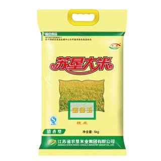 苏垦 宝金玉大米 5kg