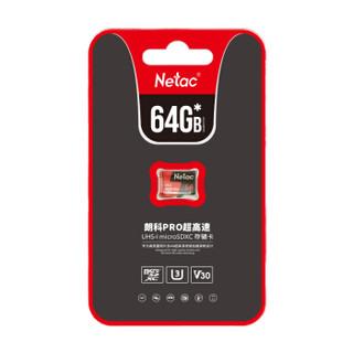 Netac 朗科 Pro microSDXC UHS-I A1 U3 TF存储卡 64GB
