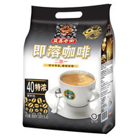 AIK CHEONG OLD TOWN 马来西亚进口 益昌老街2+1特浓即溶咖啡粉 冲调饮品 40条800g