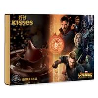 HERSHEY'S 好时 Kisses 心心相印创意礼盒 430g 漫威系列限量版