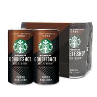 STARBUCKS 星巴克 星倍醇 经典美式味 浓咖啡饮料 228ml*6罐