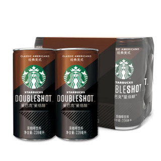 starbucks/星巴克Doubleshot星倍醇经典美式228ml*6浓咖啡饮料