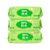 飘漾(PureYoung)婴儿柔湿巾 99%纯水湿巾 宝宝手口专用护肤湿纸巾 80片*3联包 13.93元