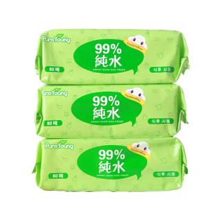 PureYoung 飘漾 99%纯水婴儿柔湿巾 80片*3包