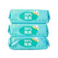 PureYoung 飘漾 泡沫除菌湿纸巾 80片*3包