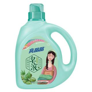 亮晶晶 天然皂液 3kg