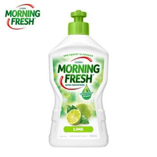 MORNING FRESH 超浓缩护手洗洁精 青柠味 400ml