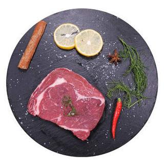 HONDO BEEF 恒都 澳洲眼肉牛排 750g *3件