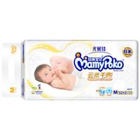 京东PLUS会员:MamyPoko 妈咪宝贝 婴儿纸尿裤 M54片 *6件